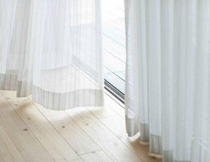 Как отбелить тюль в домашних условиях от желтизны и серости