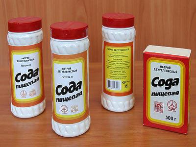 Избавляемся от следов пота средствами из аптеки фото