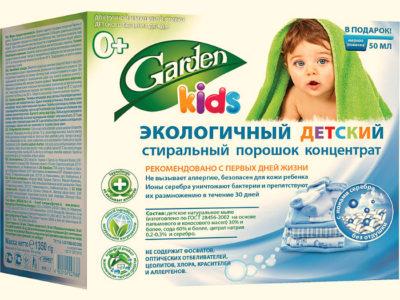 Средство для стирки «Garden Kids»
